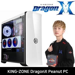 라이젠 킹존 드래곤X Peanut 에디션PC [008659]