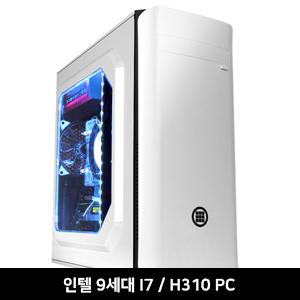 인텔 9세대 I7/H310 PC C [009305]