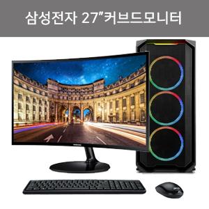 24″커브드+커피레이크 CL3 [005325]